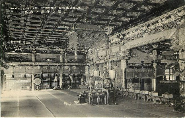 Interior of the Hall of Worship, Daiyu-Mausoleum Japan Postcard