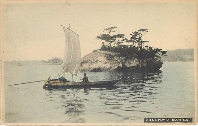 B844 View of Island Sea Japan Postcard