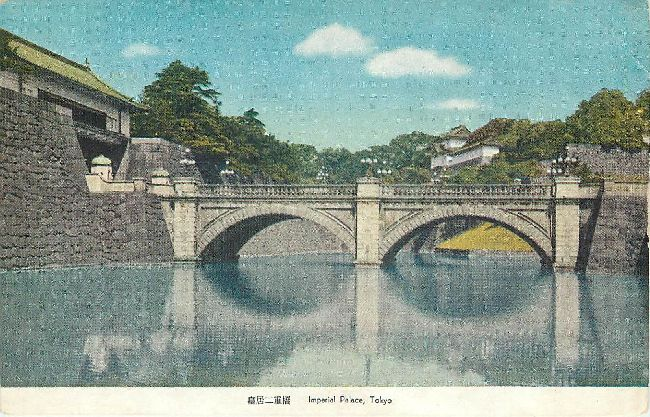 Imperial Palace, Tokyo Japan Postcard