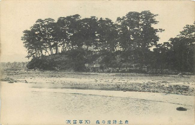 Island Image on Beach in Japan