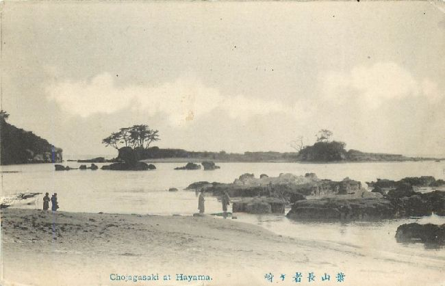 Chojagasaki at Hayama Japan Postcard