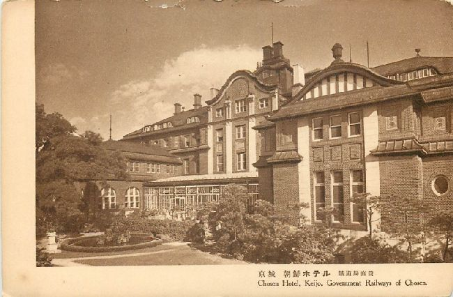 Chosen Hotel, Keijo, Government Railways Japan Postcard