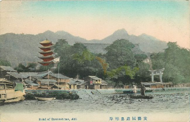 Bund of Itsukushima, Aki Japan Postcard