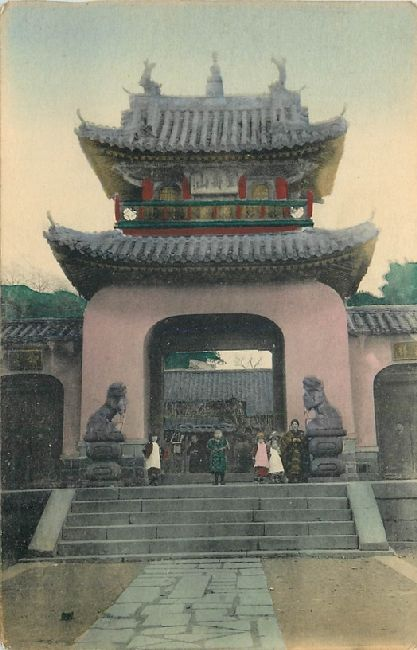 Japan Children on Step of Japan Building Postcard