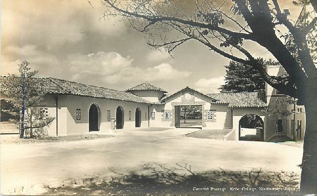 Covered Passage Kobe College Nishinomiya Japan Postcard