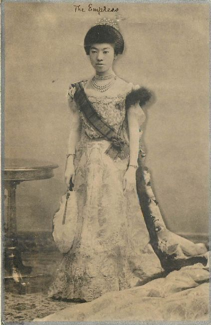 The Empress Photo Royalty Japan Postcard