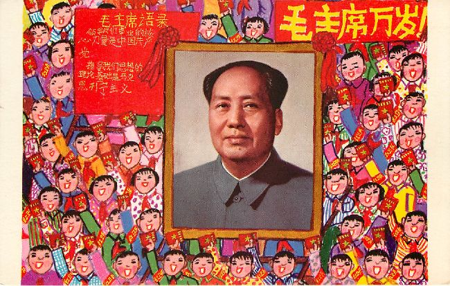 Quotations from Chairman MAO TSE-TUNG Royal Postcard