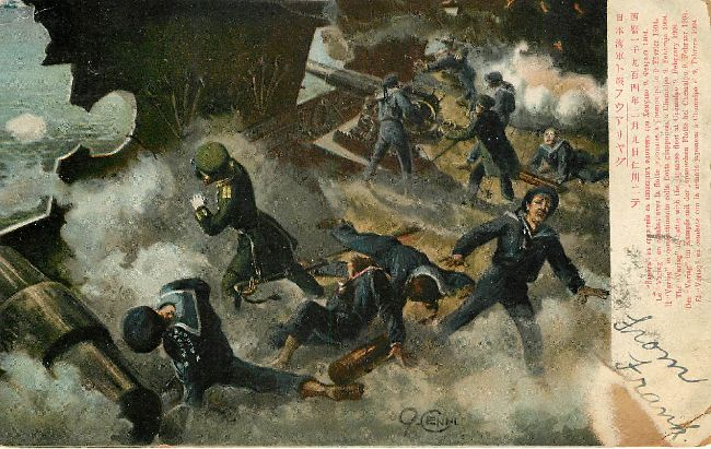 "The ""Variag"" in Battle with Japanese at Chemulpo 1904 Postcard"