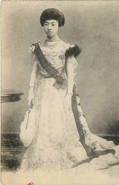 The Crown Princess Sada 1884 Royalty Postcard