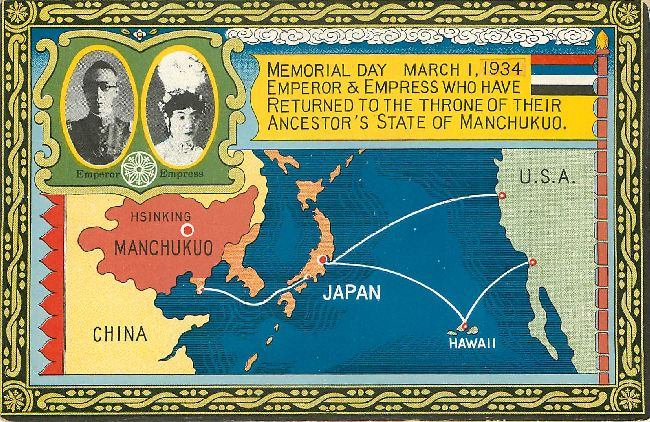 Memorial Day 1934 Emperor & Empress in Manchukuo Postcard