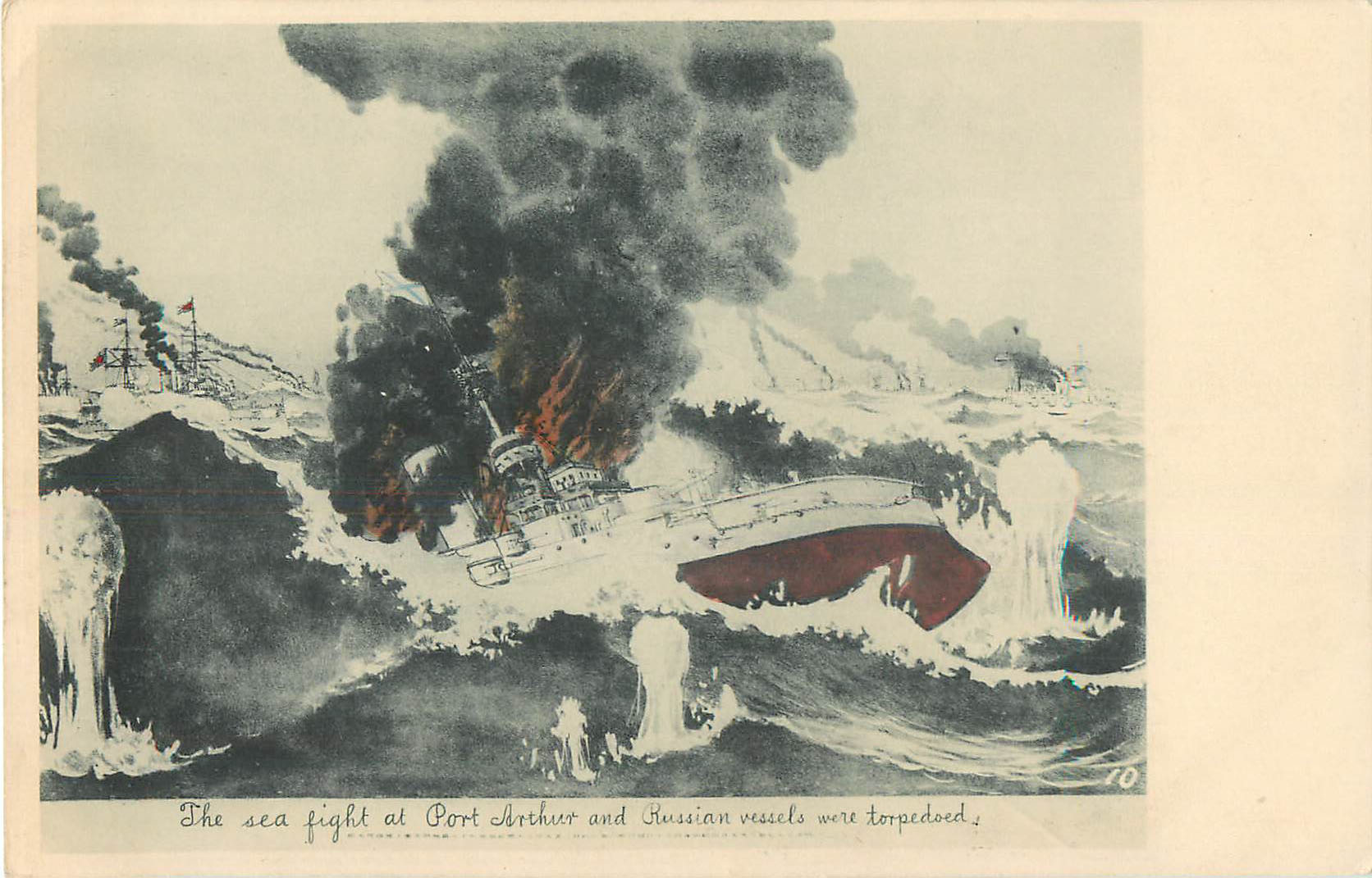 Sea Fight at Port Arthur, Japan