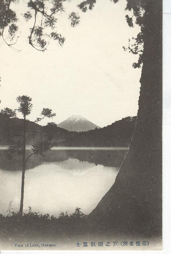 Japan 1909..... View of Lake, Hakone