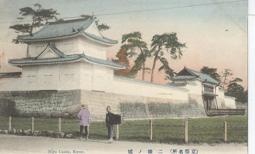 1909 Japan...Nijio Castle, Kyoto