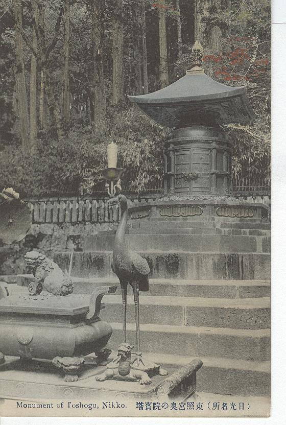 1909...Japan...Monument of Toshogu, Nikko