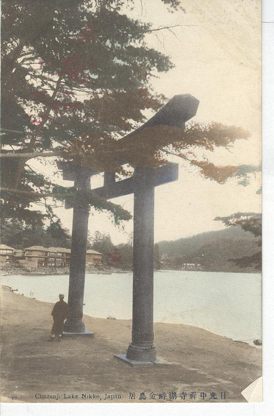 1909 Japan...Chuzenji,Lake Nikko