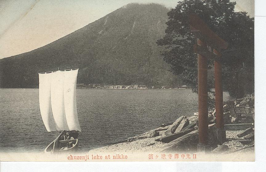 1909 Japan...Chuzenji Leke at Nikko