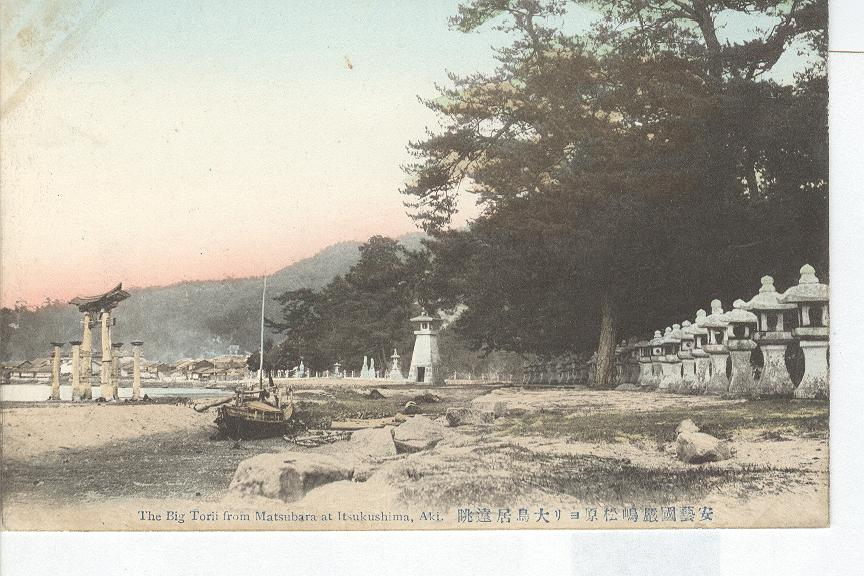 1909 Japan...Ashi Lake, Hakone