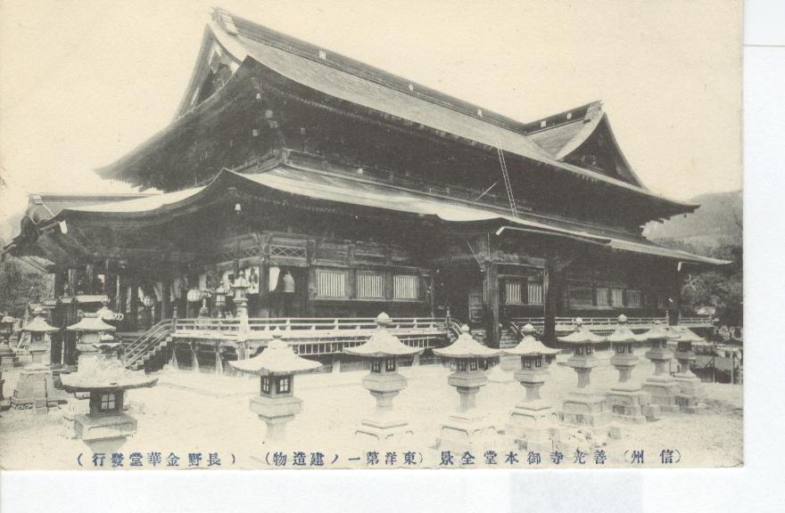 Japan...House...Black & White Postcard